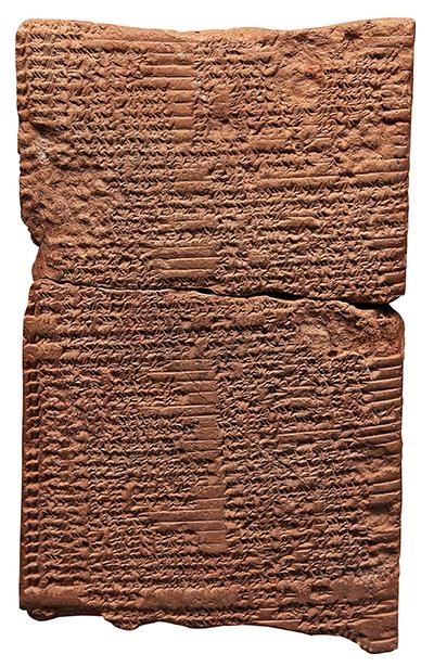 nippur spijkerschrift